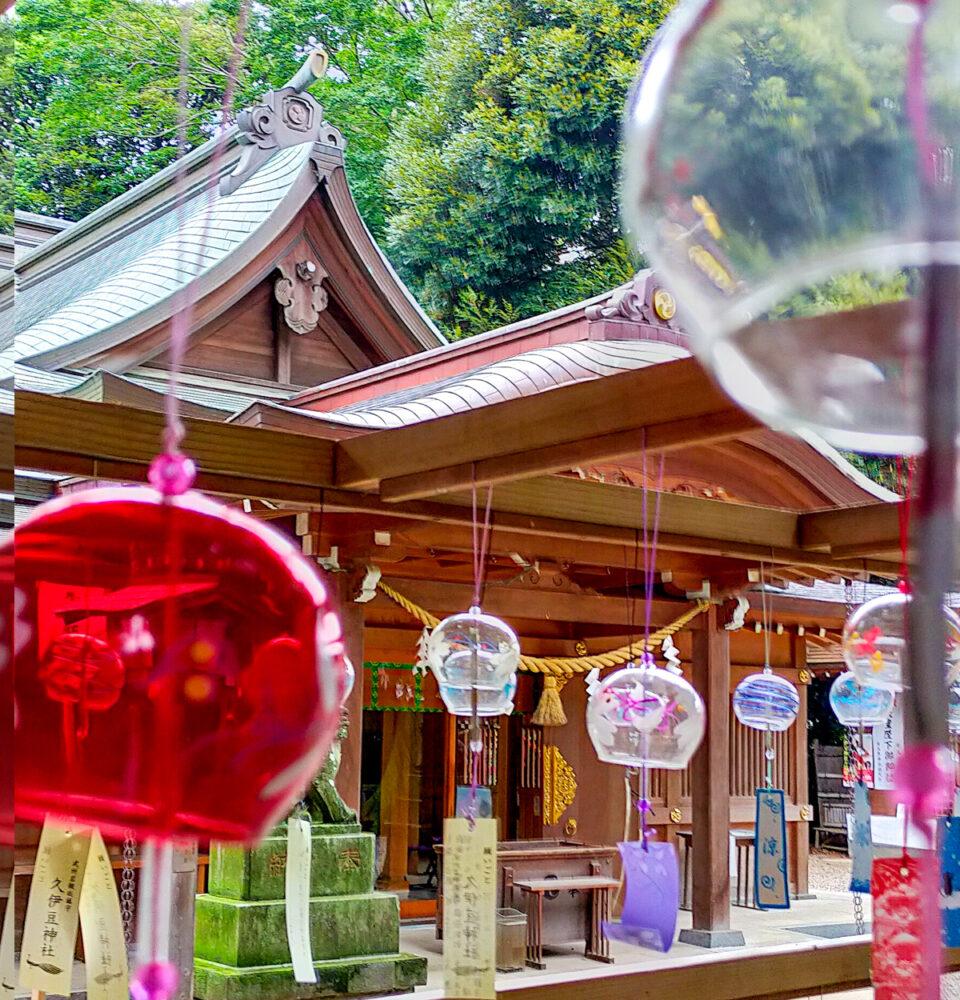 夏越風鈴 久伊豆神社